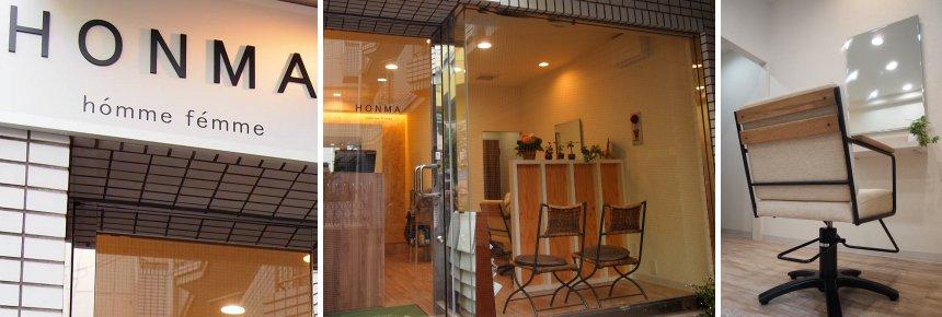 Hair Salon HONMA 藤沢店