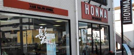 Hair Salon HONMA 辻堂本店